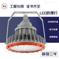 BZD180-101100WLED防爆燈