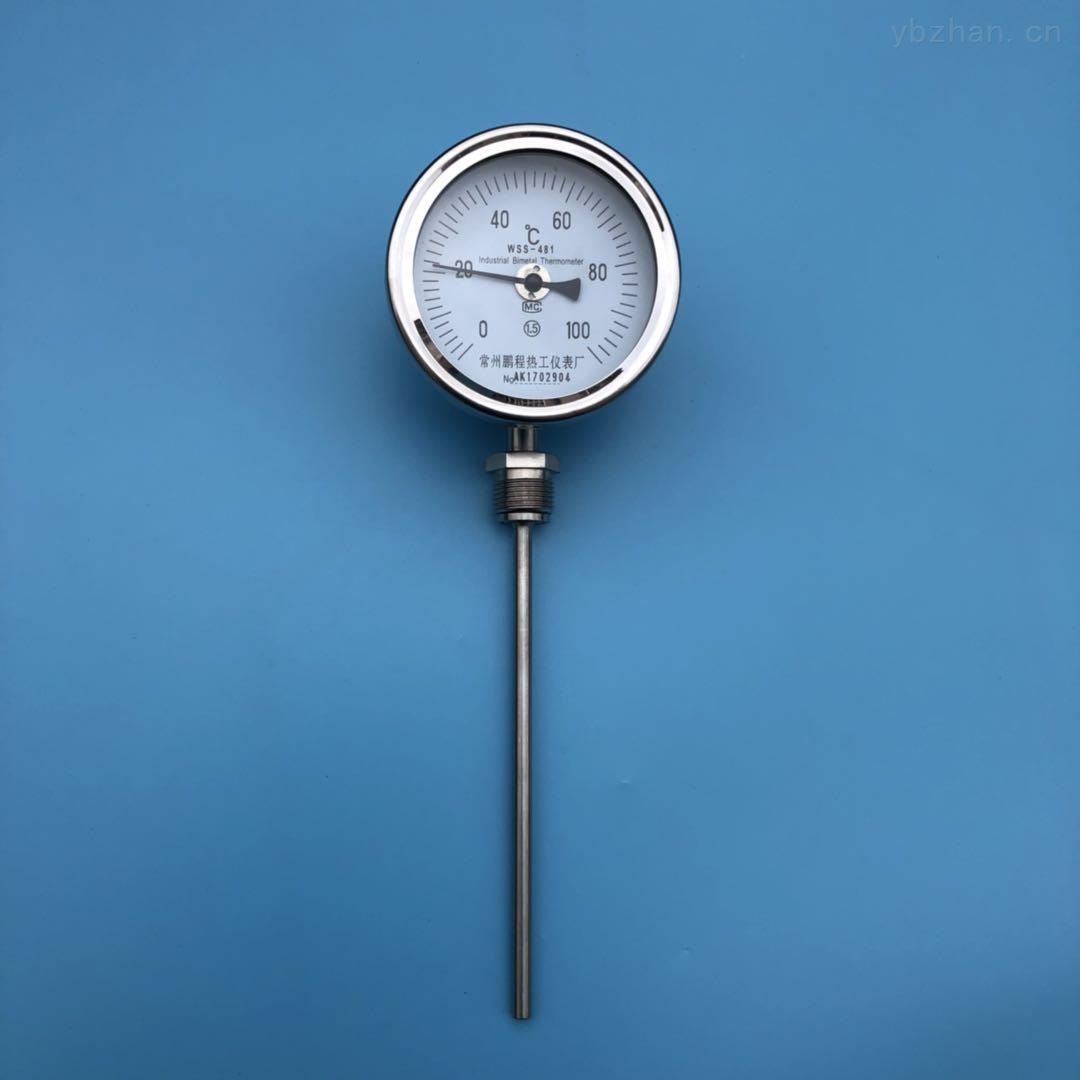 万向型耐腐蚀不锈钢材质双金属温度计