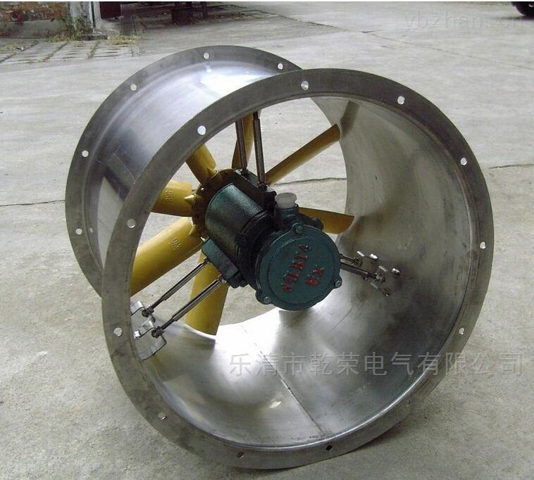 CBF防爆轴流风机价格