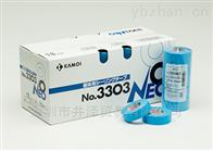 No.3303深圳井泽销售日本KAMOI鸭井工业胶带