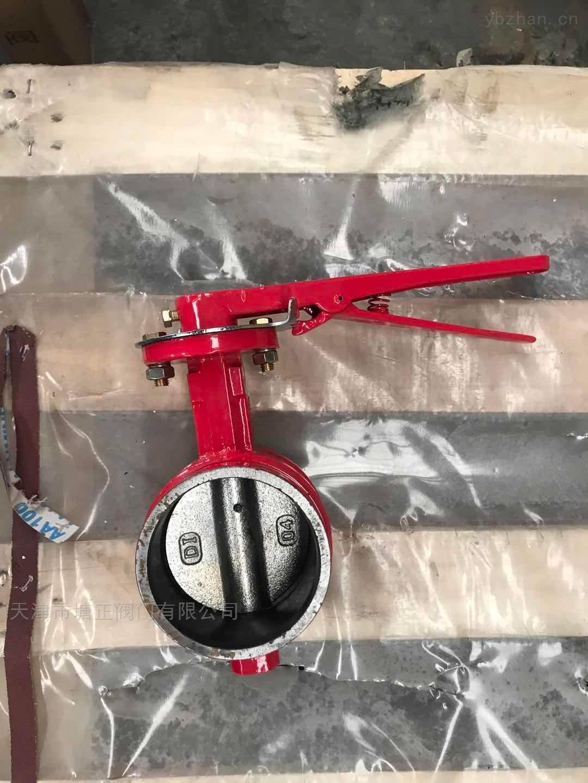 廠家直銷手動溝槽蝶閥D81X-16Q 消防蝶閥