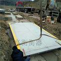 半掛貨車稱重SCS100噸3×18米電子地磅地下衡