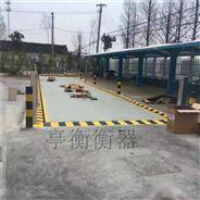 天津80噸電子汽車衡/3m×16米平板車稱重地磅