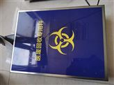 南京100公斤醫院稱重垃圾車一體計量秤定做