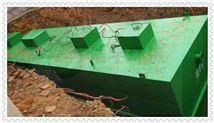 小区生活污水处理装置