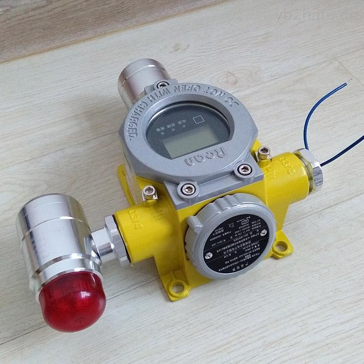 固定式二氧化碳泄漏報警器 CO2氣體濃度報警器