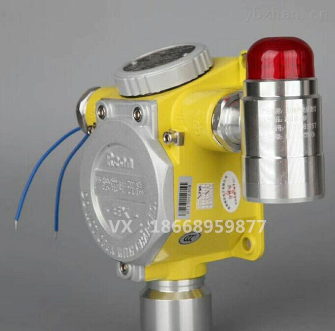 二氧化氮泄漏報警器探頭 NO2濃度超標報警主機