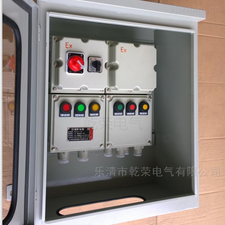 防爆动力检修配电箱