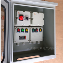 BXD防爆动力检修配电箱
