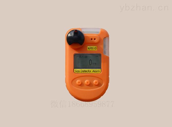 便攜式氨氣泄漏檢測儀 kp810氨氣有毒氣體報警儀