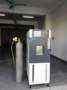 ZT-CTH-800A综合气体试验箱