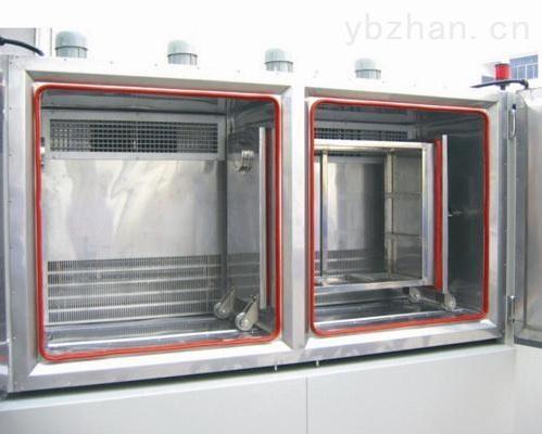 液槽高低温冲击试验箱