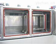 液体高低温冲击试验箱