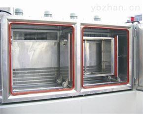 ZT-150A-S液体高低温冲击试验箱