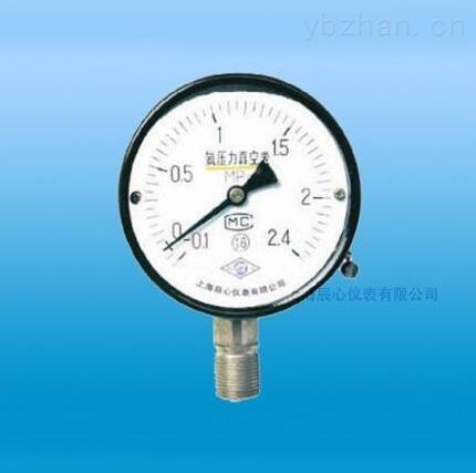 廠家直銷特種氨專用壓力表