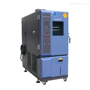 ZT-CTH-1000L-G高低温测试箱