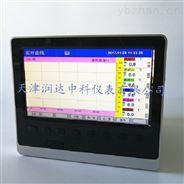 bifa88电子游戏官网彩色无纸记录仪厂家