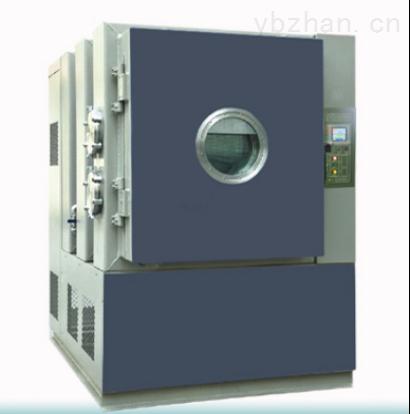 高低气压试验箱