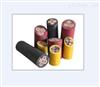 采煤机电缆1140V橡套软电缆MCP
