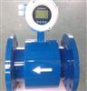 LDE測量液體用什么流量計
