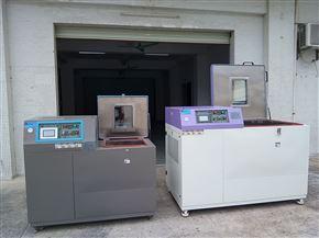 ZT-CTH-1000L混凝土快速凍融試驗箱