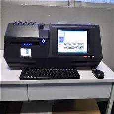 新型荧光光谱仪