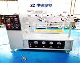 充电桩连接电缆弯曲试验装置 中洲测控