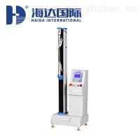 HD-B617-S海达塑料薄膜拉力试验机