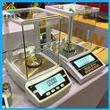 上海產0-110克FA系列萬分之一精密電子天平