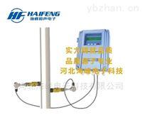 海峰固定插入式超声波流量计 精度高 型号全