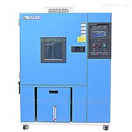 THC-225PF电子元器件高低温湿热试验箱实力厂家