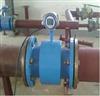 水煤浆流量表