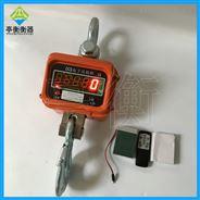 一体式传感器OCS-10吨直视数显电子吊钩秤