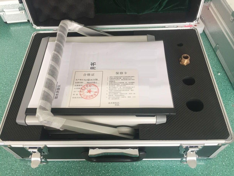 便携式SF6气体微水测试(量)仪