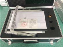 上海JY-SF6智能微水测试仪