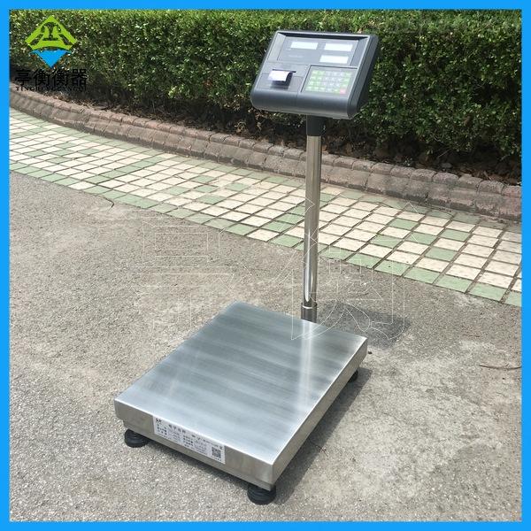 TCS-300kg記重電子臺秤有打印功能臺式磅秤