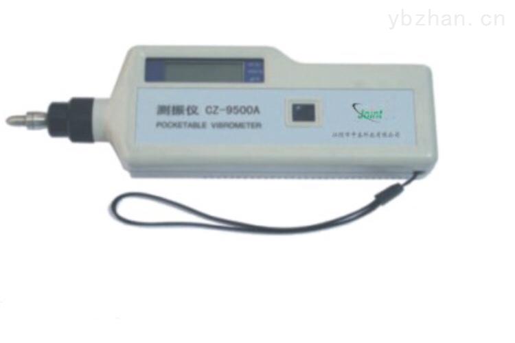 手持式测振仪