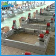 钢瓶计量称重SCS型电子地磅秤V型2吨电子秤