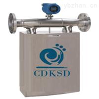 KSDLDMF-1系列科氏力質量流量計