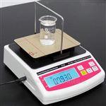 甘油密度計 濃度計 比重檢測儀 鹽酸密度儀