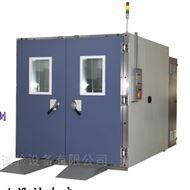 WTH系列电子元器件大型步入式恒温恒湿环境老化机