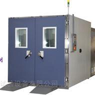 WTH系列大型步入式环境老化湿热试验箱1立方厂家
