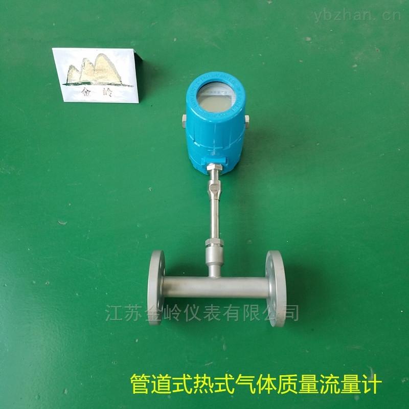 JL-LDR-管道式热式气体流量计
