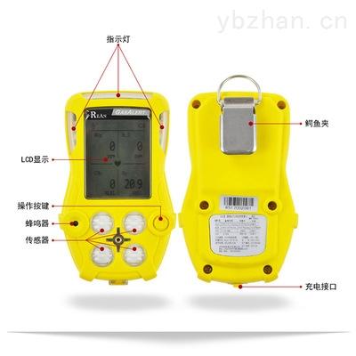 R40泵吸式四合一氣體檢測儀 便攜式氣體檢測報警儀