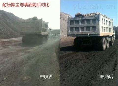 藁城市煤粉抑尘剂原理介绍