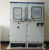 PXF正压型防爆配电柜(P)