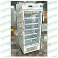 BL-YC288L防爆冰箱