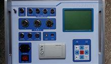 高压开关动特性测试仪四级资质