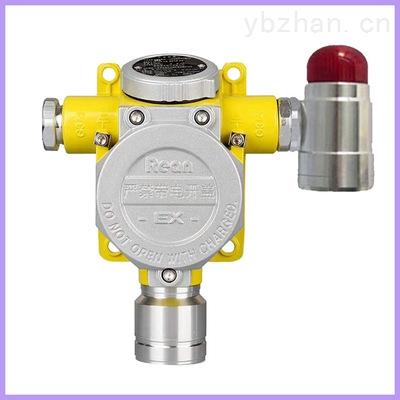 加气站可燃气体报警器 CNG天然气泄漏报警装置