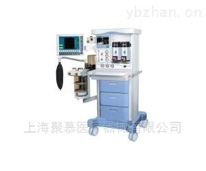 Anaeston5000系列電子流量計麻醉機
